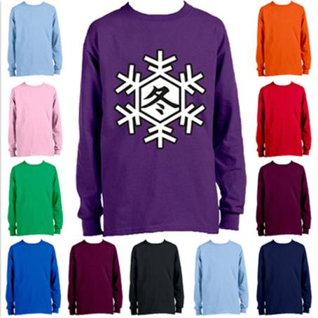 IM-YSFL240B - Youth Long Sleeve Winter T-Shirt 6.1 Oz Boys Sweatshirt