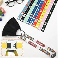 Safety Breakaway Face Mask Lanyard W/ Snap Button Full Color
